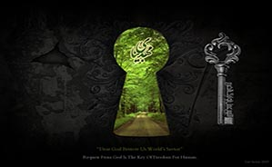 Key_of_freedom_by_Last_Savior