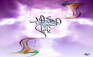 Wiladat_Imam_Al_Zaman_by_helmsha3er