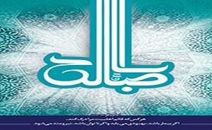 imam_mahdi_10_by_ISLAMIC_SHIA_artists