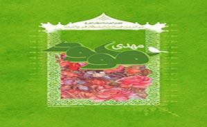 imam_mahdi__pbuh__by_tarhmazhabi-d562f0o