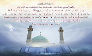 imam_zaman_by_prohady