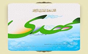 nimeshaban91_by_hmsk11-d56fcm6