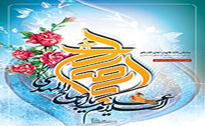 nimeye_shaban_demo_by_saeedzadeh-d54c1ex