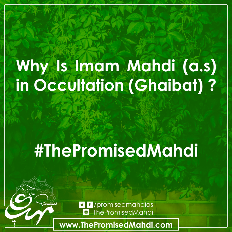 Occultation of Imam Mahdi (a.t.f.s.)