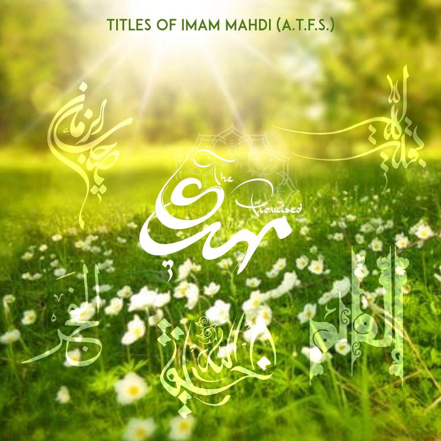 Titles of Imam Mahdi atfs