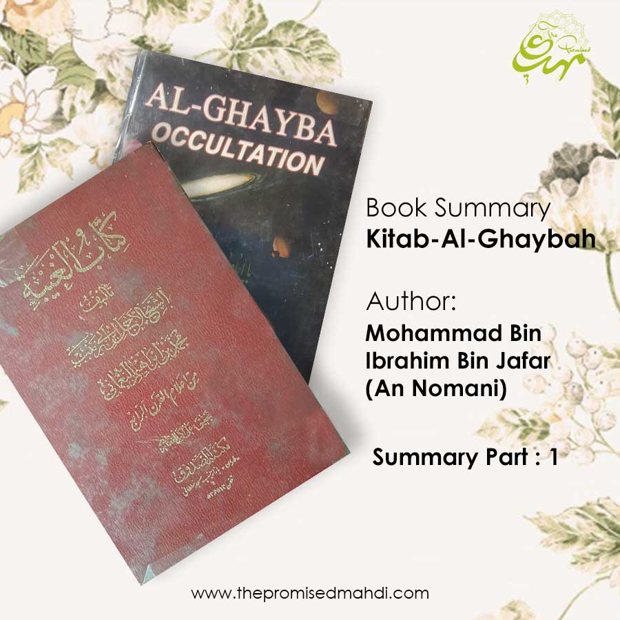 The Promised Mahdi (a s ) | Kitab Al Ghaibah by An Nomani