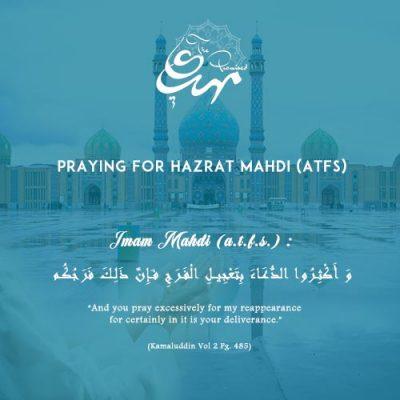 Pray-foir-early-reappearance-of-imam-mahdi