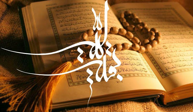 baqiyatullah
