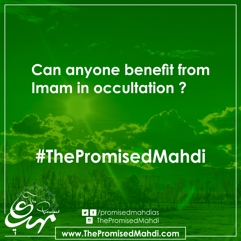 Benefit from Imam Mahdi in Occultation