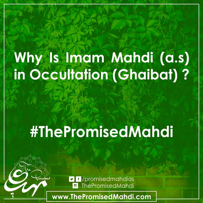 Occultation of Imam Mahdi (a.t.f.s.)
