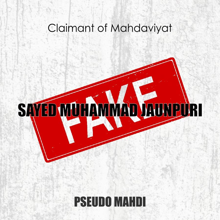 Pseudo Mahdi 1 Sayed Muhammad Jaunpuri