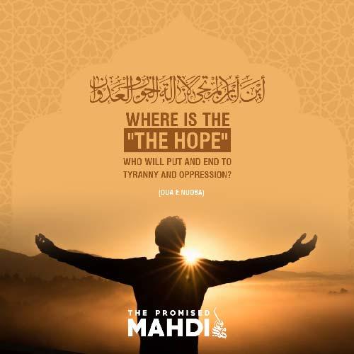 Dua-e-nudba-3a-where is the hope mahdi