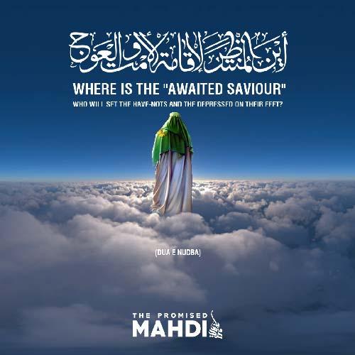 Dua-e-nudba-where is awaited saviour